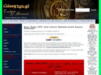 Tauheed-sunnat.com - Naat, Naats, MP3 Naat, Urdu Islamic Websites, Quran, Books | Naat, Naats, MP3 Naat | Urdu Islamic Websites