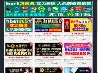 opp-gammaphi.com