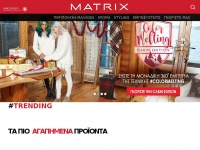 matrixprofessional.gr Thumbnail
